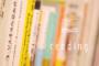 Kindle Unlimitedで本を読み漁ってみてわかったこと